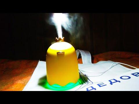 Ультразвуковой увлажнитель и ароматизатор воздуха ANIMORE / Ultrasonic Humidifier & Air Freshener