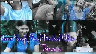 #Unna pethavan unna pethana song#WhatsApp#status vi#3#Moonu movie#album song#one side love #Dhanush