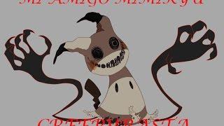 Creepypasta Pokémon: Mi amigo Mimikyu - Loquendo