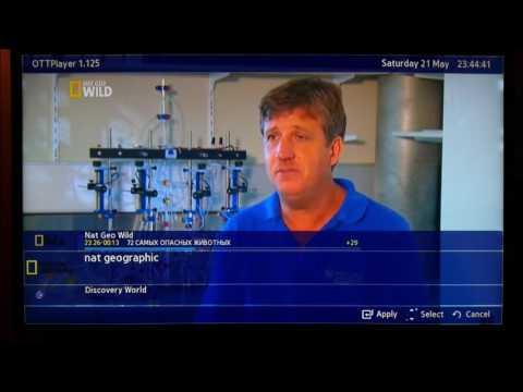 Телепрограмма на сегодня - ТВ-3