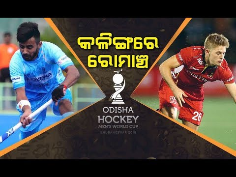 Hockey World Cup 2018: India and Belgium settle for a 2-2 draw