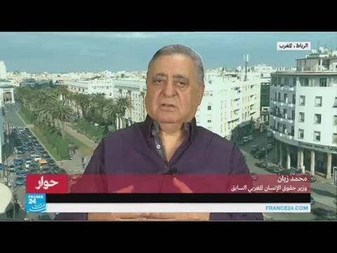 وزير حقوق الإنسان المغربي السابق: -مستعد للعب دور الوساطة لنزع فتيل أزمة الحسيمة-  - 10:21-2017 / 5 / 26