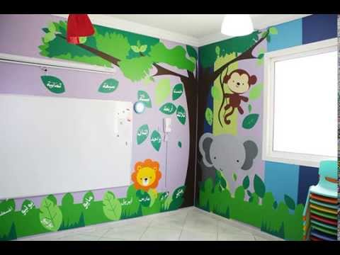 Dubai Sticker Wall Decal Decoration Kids Classroom Jungle Theme