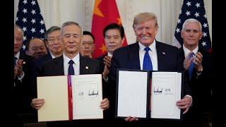 1/16 时事大家谈:签了!美中贸易协议内容曝光,到底是谁的胜利?
