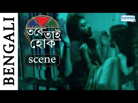 Swastika Mukherjee Makes Love - Tabe Tai Hok - Romantic Scenes