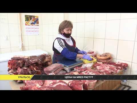 Мясо продолжает дорожать