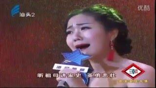 最美潮腔大赛—第十一场【导师抢人复活赛】 Most Beautiful Teochew Operatic Singing Competition 11