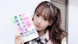 Download Video Mikami Yua, Mantan Bintang Film Porno yang Ingin Jadi Idol K Pop MP3 3GP MP4