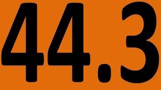 КОНТРОЛЬНАЯ 23 АНГЛИЙСКИЙ ЯЗЫК ДО АВТОМАТИЗМА УРОК 44 3 УРОКИ АНГЛИЙСКОГО ЯЗЫКА