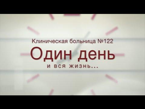 """""""Один день и вся жизнь"""". SILVER VIDEO .TV"""