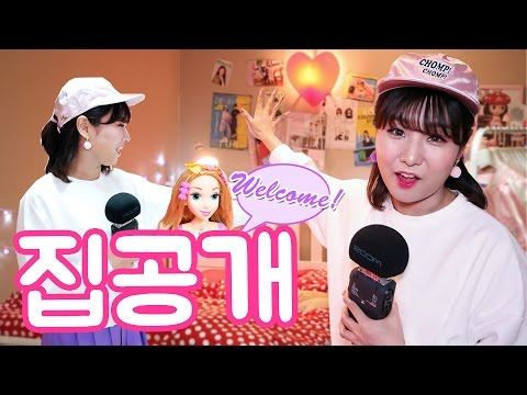 [YoonCharmi Room Tour] I'll show you my New Home! Welcome to Charmi's Room~ Ep.1 l YoonCharmi Makeup