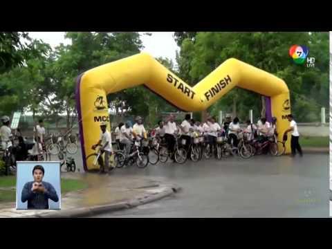 สะเก็ดข่าว : มมส จัดพิธีเปิดศูนย์บริการจักรยานมหาวิทยาลัยมหาสารคาม