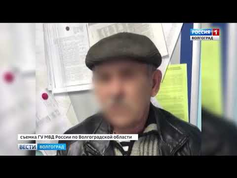 Под Волгоградом задержан скрывавшийся мошенник