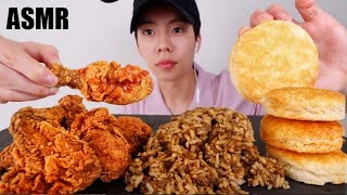 ASMR *CRUNCHY* POPEYES Fried Chicken & Rice 먹방 *No Talking* Eating Sounds [eatingwdaniel]