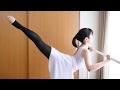 バレエのアラベスク2 - 90度以上の脚の上げ方 の動画、YouTube動画。