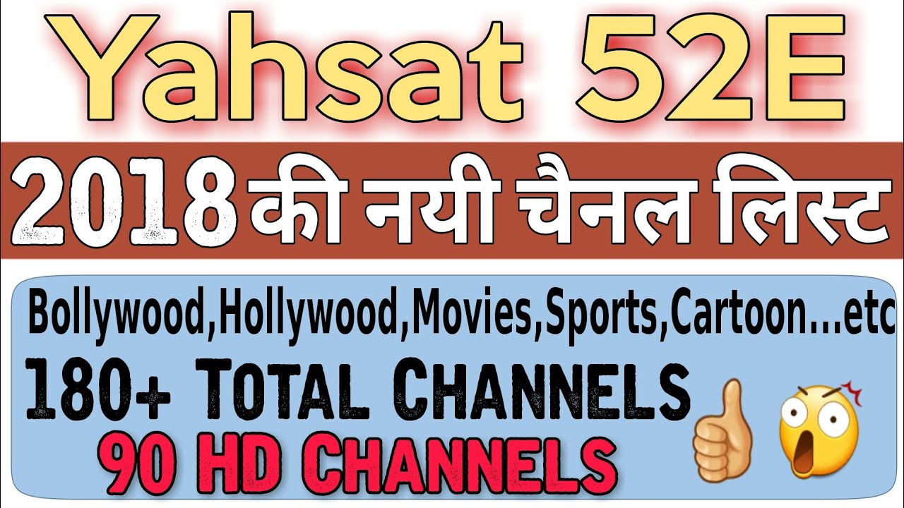 Yahsat 52°E 2018 Latest Full Channel List | Yahlive Channel List | Mpeg2 |  Free Dish