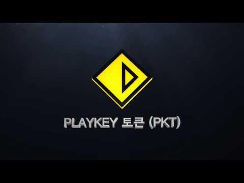 Playkey ICO - Decentralized Cloud Gaming Platform - Token sale: 01-30.11.2017 (Korean language)