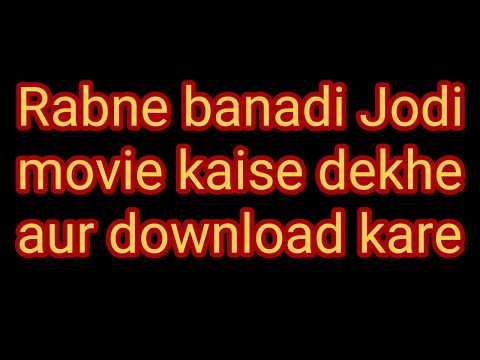 Rabne banadi Jodi movie kaise dekhe aur download kare
