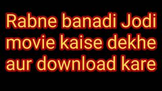 Rabne banadi Jodi movie kaise dekhe aur download kare