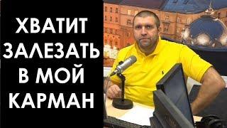 Дмитрий ПОТАПЕНКО: