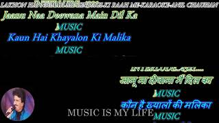 Lakhon Hain Nigaah Mein - karaoke With Scrolling Lyrics Eng. & हिंदी