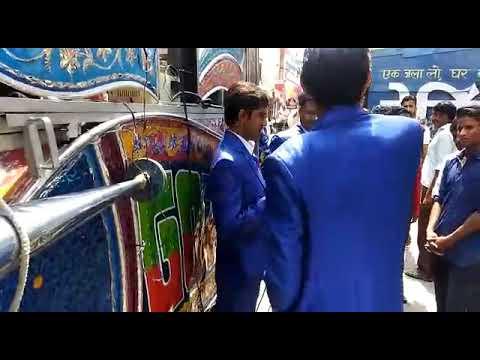 Gopal band hathras mo 9897613717