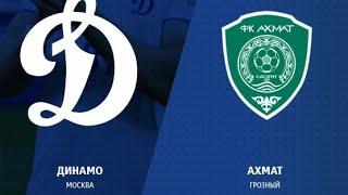 Динамо Москва-Ахмат | Россия | Прогнозы на спорт