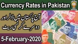 Saudi Riyal, Dirham, Dollar & Other Currency Rates | 05 February 2020 | Currency Exchange Rates