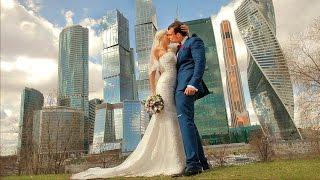 Сергей и Анна свадьба