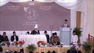 La conférence annuelle des musulmans du Bangladesh - 2015