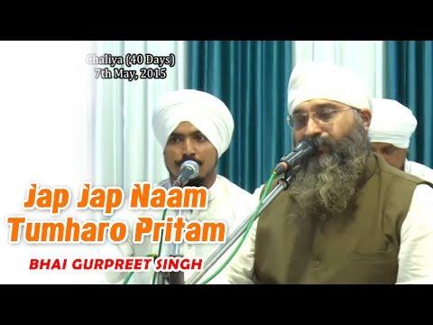 Jap Jap Naam Tumharo Pritam   Bhai Gurpreet Singh (Rinku Vir Ji Bombay Wale)
