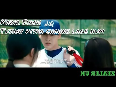 korean-mix---tujhay-kitna-chahne-lage-hum-|-kabir-singh-|-all-time-movies-|latest-movies|follow-now