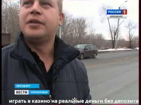 видео: Аварийный комиссар или инспектор ГИБДД?