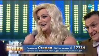 """Стефан Илчев като Madonna - """"Give It 2 Me""""   Като две капки вода"""