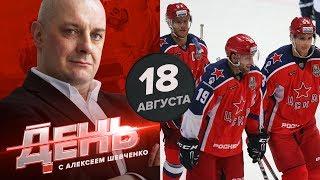 Звезда юниорки Аскаров ярко дебютировал на взрослом уровне. День с Алексеем Шевченко 18 августа