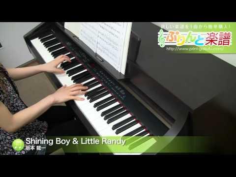Shining Boy & Little Randy 坂本 龍一