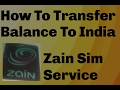 How To Transfer Balance From Zain To India (Hindi/Urdu)