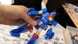 HI-METAL R ザブングル 価格:16200円(税8%込) 発売日:2017年07月29日.