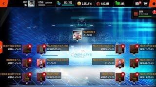 NBA Live - [NBA獎項活動] 介紹與評論~🏆🏆 thumbnail