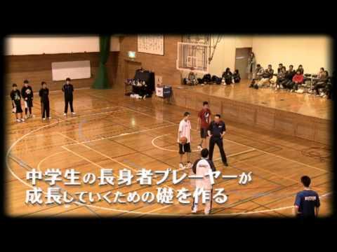 ライブ バスケットボール