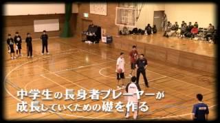 ジャパンライムDVD 【バスケットボール】 『北海道ジュニアバスケットボ...