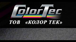 Широкоформатная печать – Киев, недорого печать на бумаге(, 2015-04-30T12:14:59.000Z)