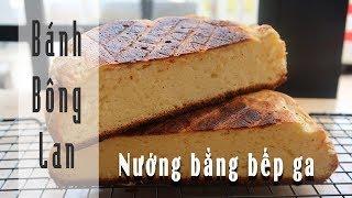 Công Thức Làm BÁNH BÔNG LAN KHÔNG CẦN LÒ NƯỚNG Mềm Xốp Thơm Ngon | Sponge Cake Without Oven