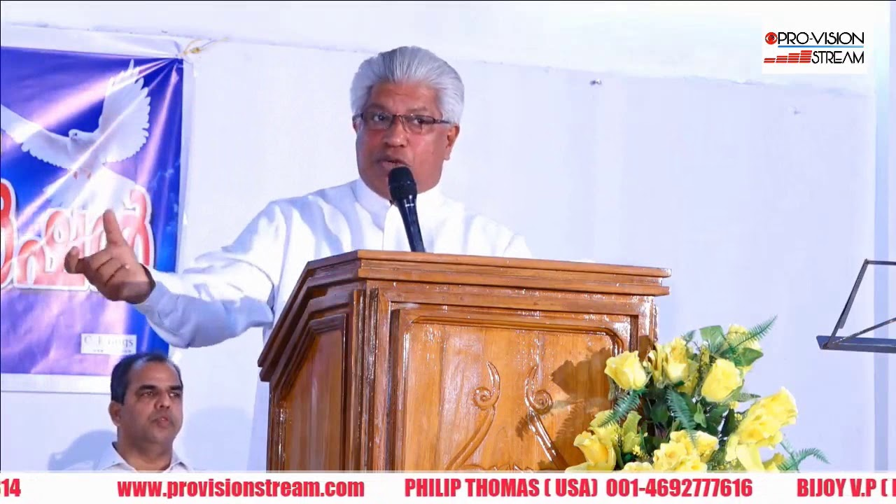 Athulya Convention - 2017  Message by :  Pastor P. C. Cherian