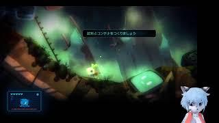 女の子をお世話するゲーム【void tRrLM();配信】