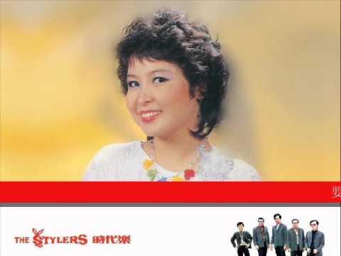 要是有钱 by 张小英 Zhang Xiao Ying & The Stylers