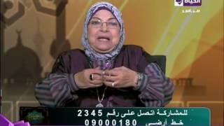 بالفيديو.. داعية إسلامية ترد على رجل يريد تصوير زوجته عارية على الإنترنت