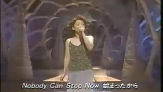 広瀬香美 - ストロボ