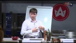 видео разработка брендбука