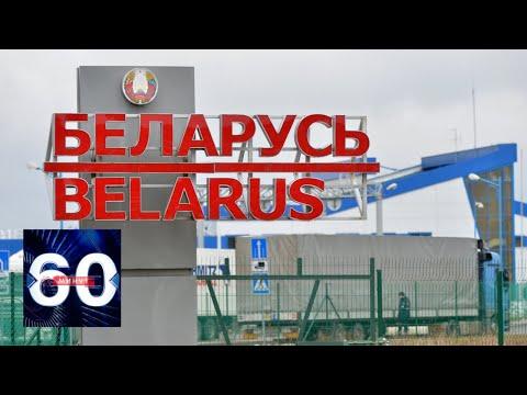 Коронавирус. Россия закрывает границу с Белоруссией, прекращает ЖД сообщение с Украиной, Молдавией